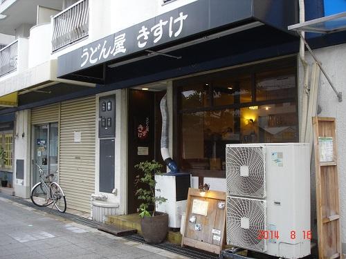 DSC01.jpg