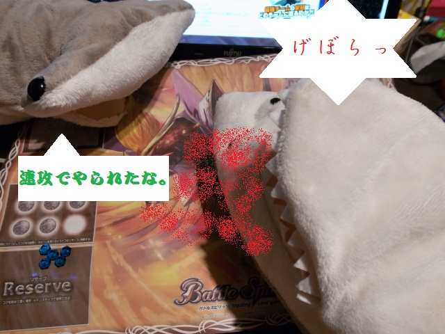 20120626202341a27.jpg