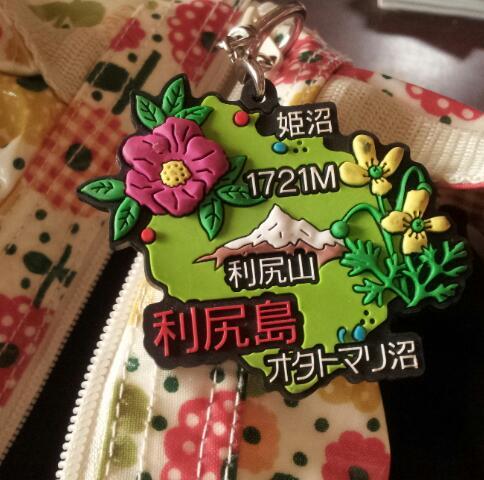 20120917_072355-1.jpg