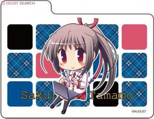 brdcmax_daitoshokan_tamamo2.jpg