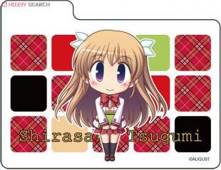 brdcmax_daitoshokan_tsugumi2.jpg