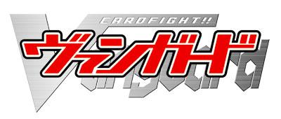 vg_logo.jpg