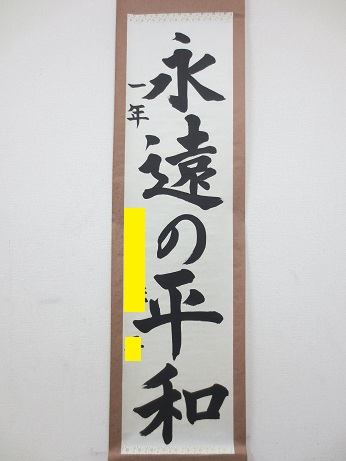 20121116192520cd4.jpg