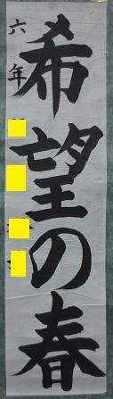 20121210010650040.jpg