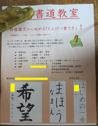 20130309002753449.png
