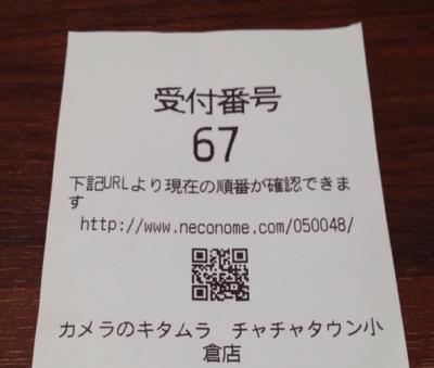fc2blog_201401201625023d7.jpg