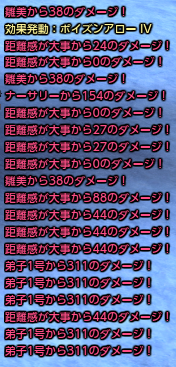 20130201155431f84.png