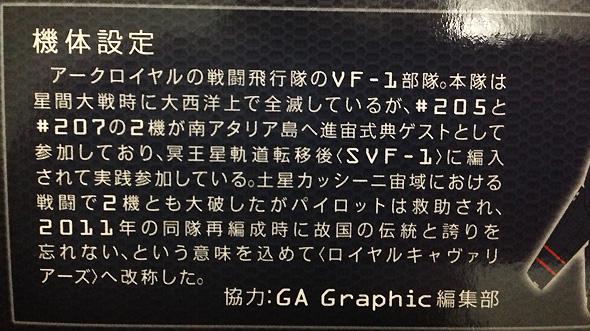 yamatocav10.jpg