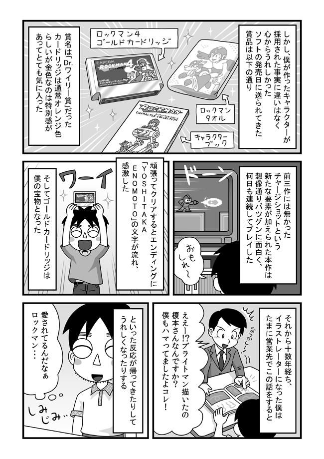 tokonokubo-b03-P05.jpg