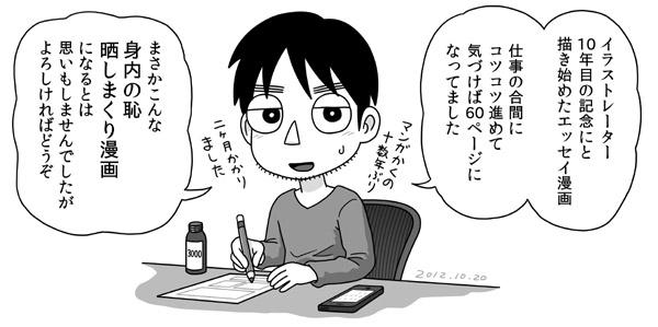 tokonokubo-hajimeni.jpg