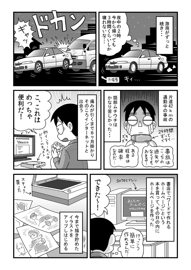 tokonokubo02-P03.jpg