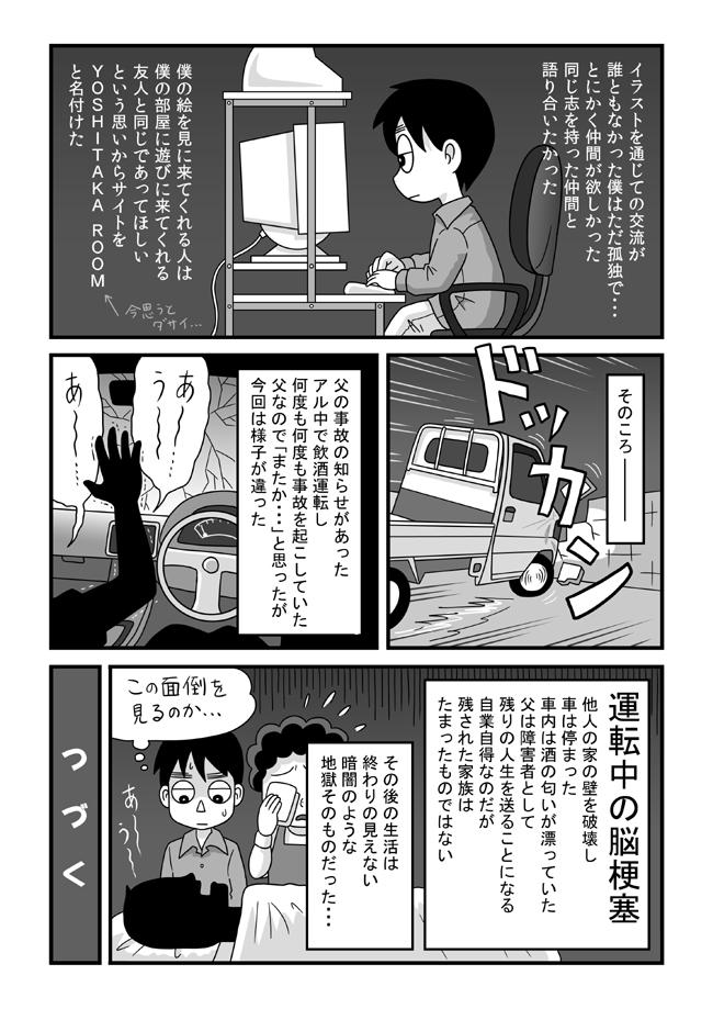 tokonokubo02-P04.jpg