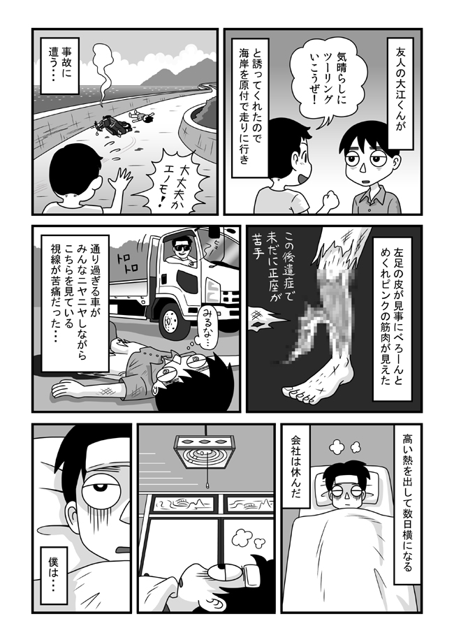 tokonokubo03-P02.jpg