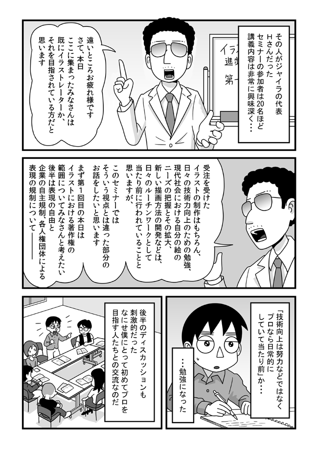 tokonokubo05-P02.jpg