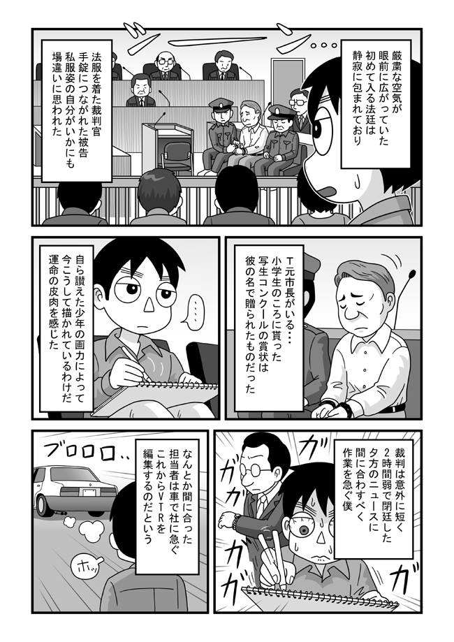 tokonokubo06-P03.jpg