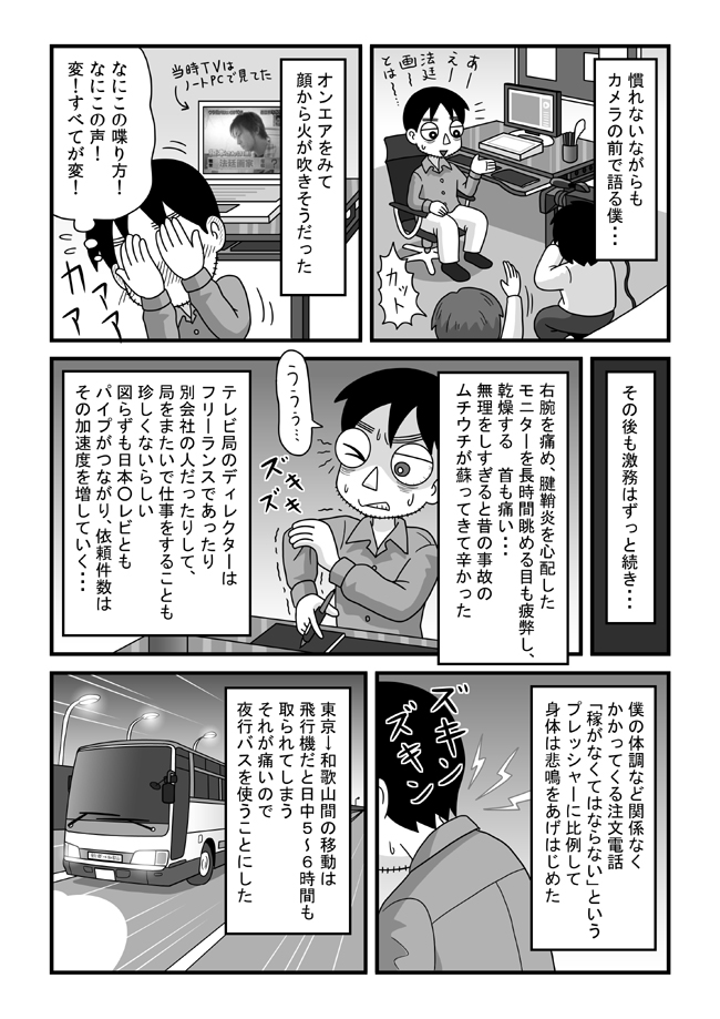 tokonokubo11-P03.jpg
