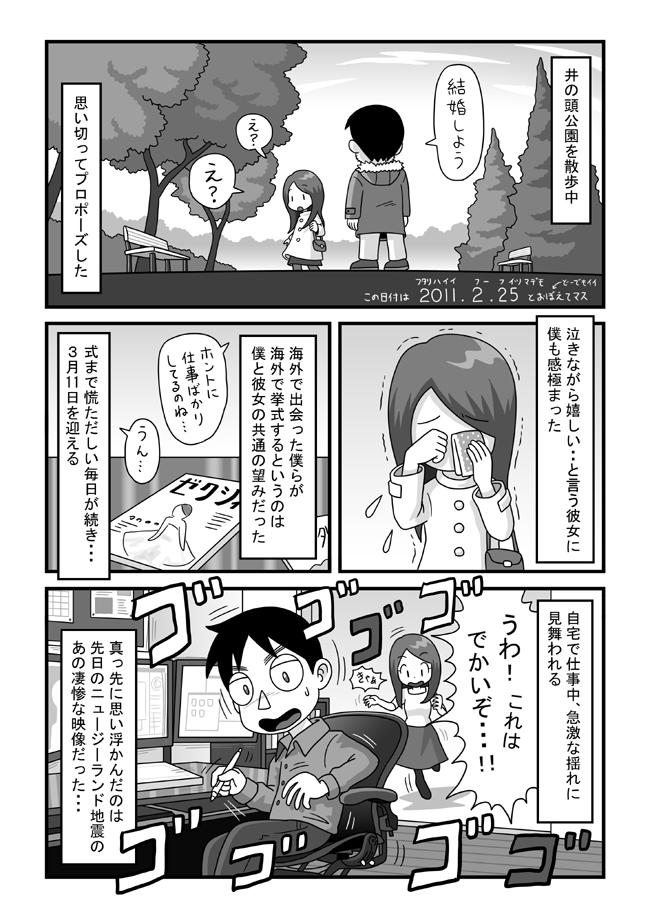 tokonokubo14-P03.jpg
