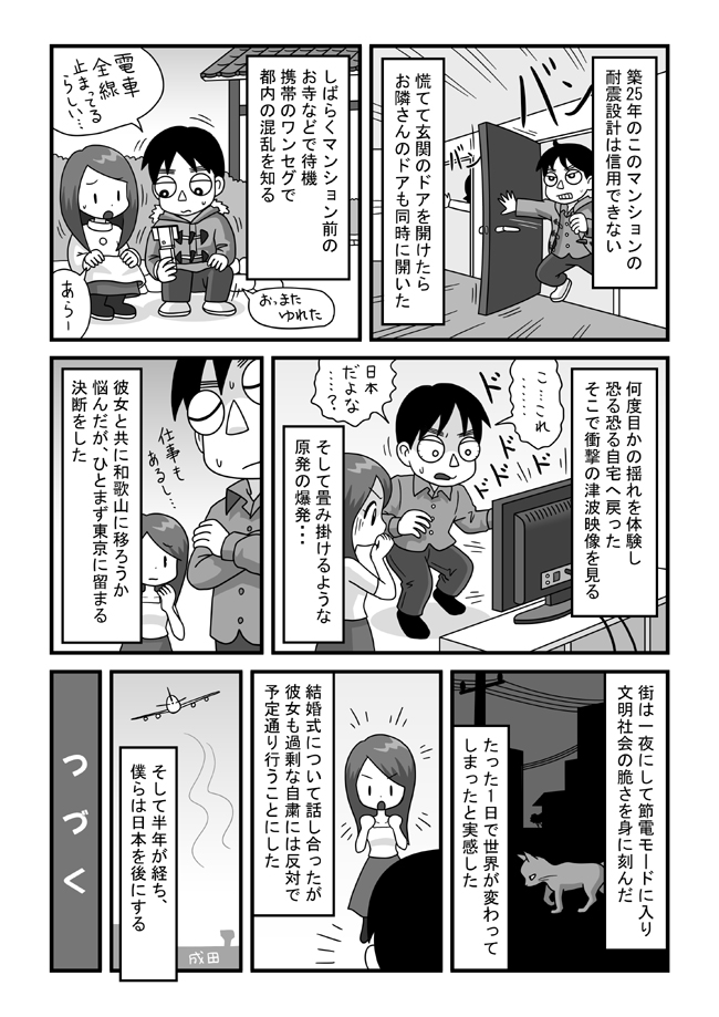tokonokubo14-P04.jpg