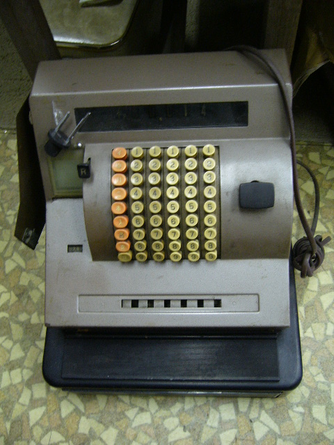 P1210058.jpg