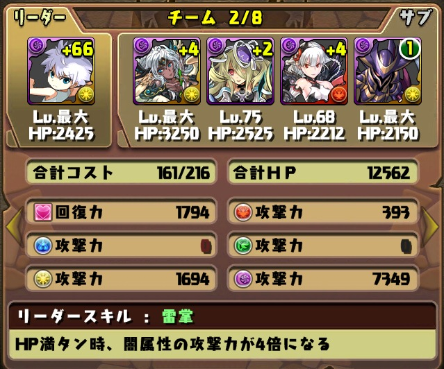 20140202200838ff2.png