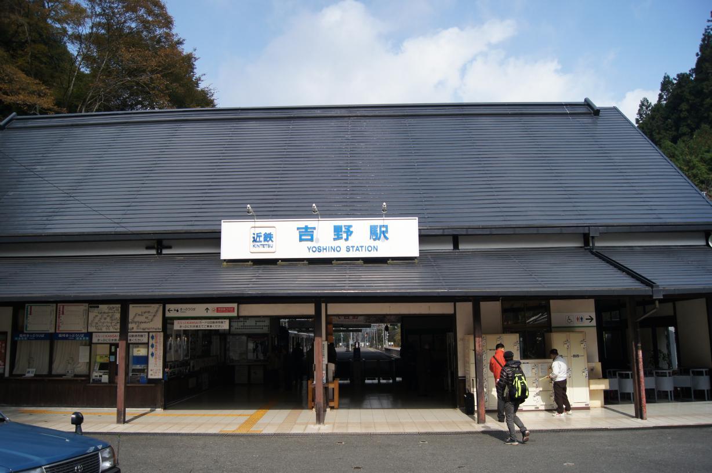 20121208001315510.jpg