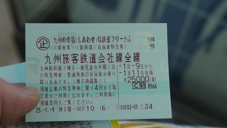 2013012817333053e.jpg