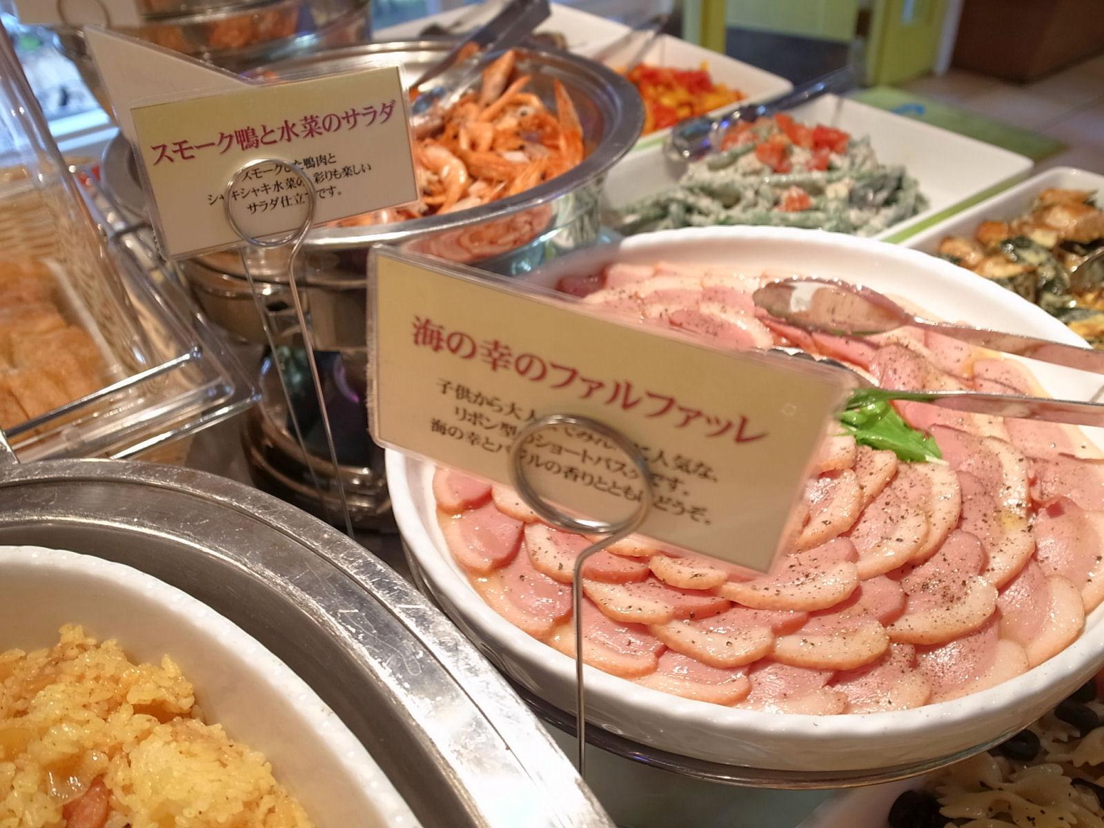 「キャナリィ・ロウ 八王子店」 前菜バイキング+ケーキ ...