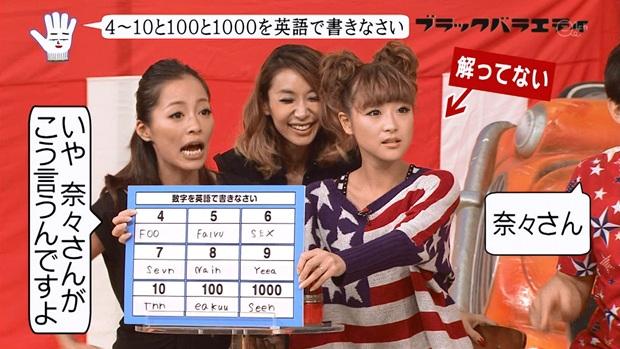 20121015103551cd5.jpg