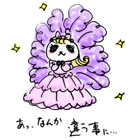 panda-036.jpg