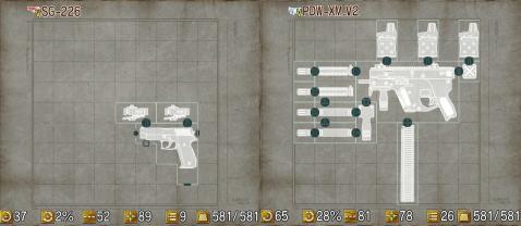 チャプター10 武器カスタマイズ例