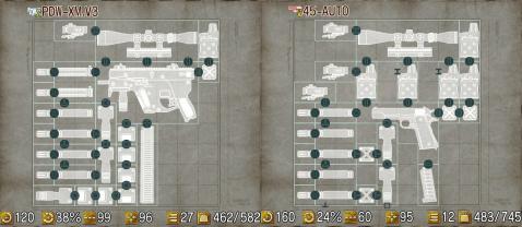 チャプター14 武器カスタマイズ例