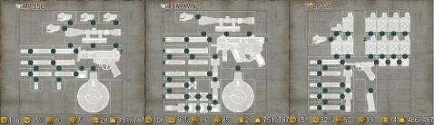 チャプター16-2 武器カスタマイズ例