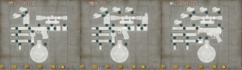チョイポリス2 武器カスタマイズ例