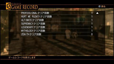 ゲームレコード7