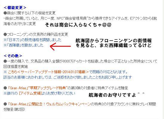 201401141.jpg