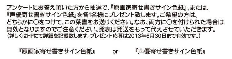 c_anq2.jpg