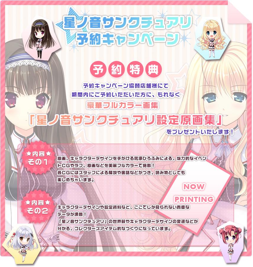 campaign_yoyaku.jpg