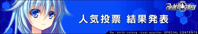 special_banner_09b.jpg