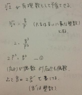 fc2blog_2012102423392077f.jpg