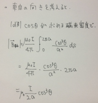 fc2blog_20121119224606c4b.jpg
