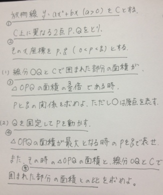 fc2blog_20121130231841747.jpg