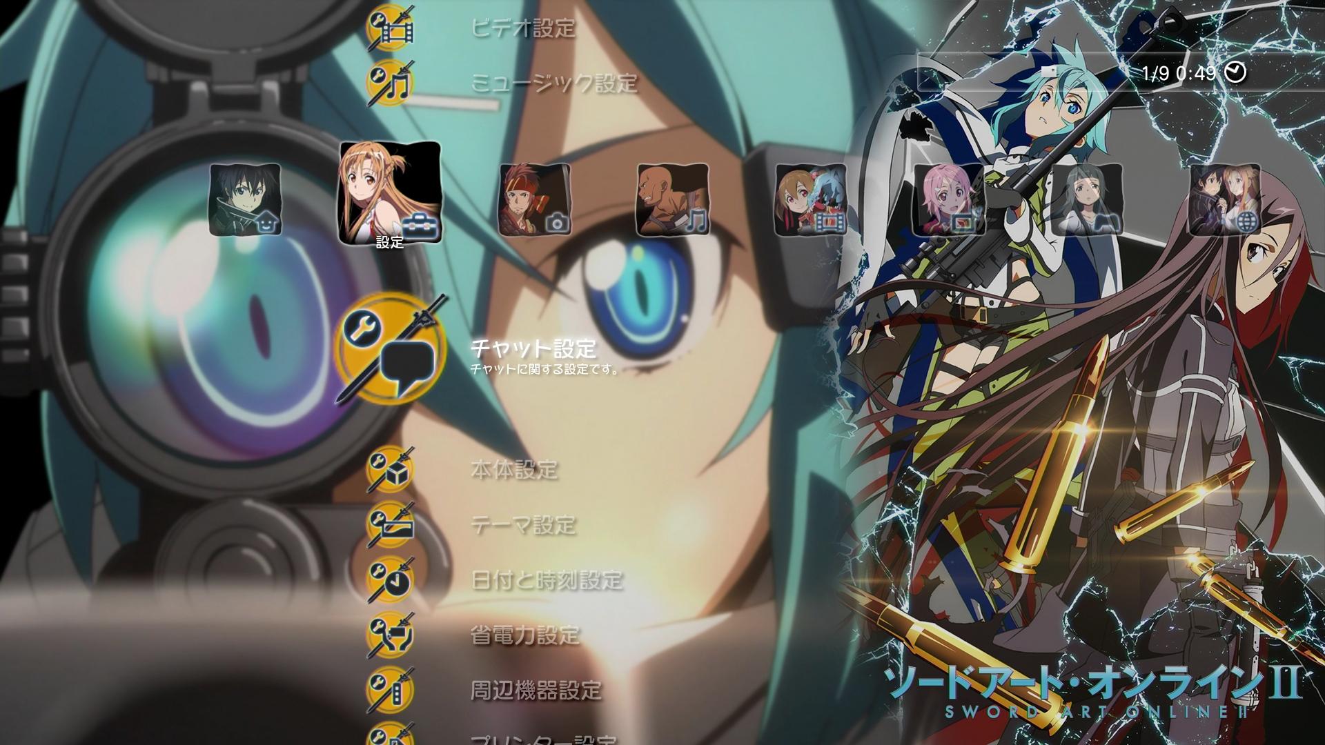 アニメ2期も決定したソードアート オンライン Ver 2 0のps3カスタム