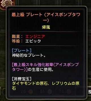 201205310609041fb.jpg