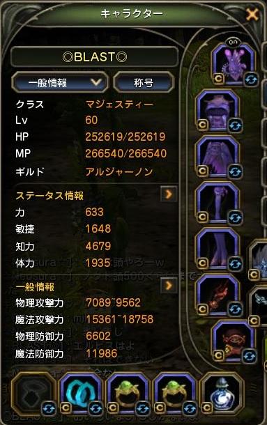201209080736151f4.jpg